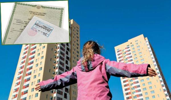 Девочка, многоквартирные дома и документы