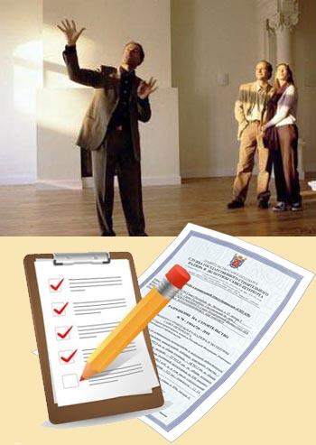 Осмотр помещения и составление договоров