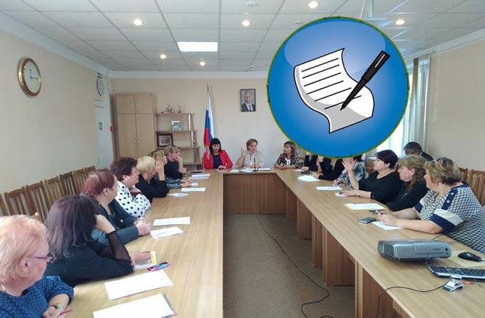 Собрание органов опеки и заявление