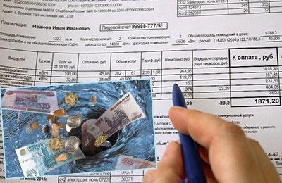 Квиатнция, водоотведение и деньги