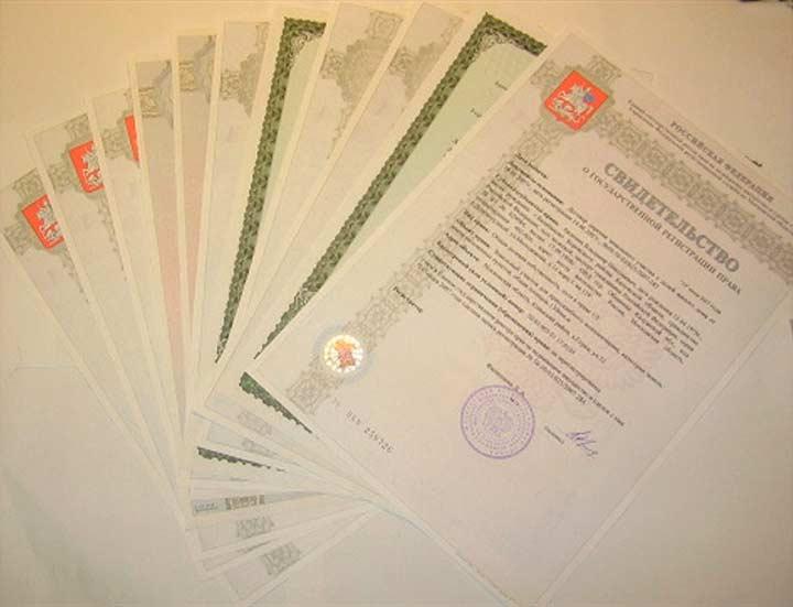 Документы для дарения недвижимости