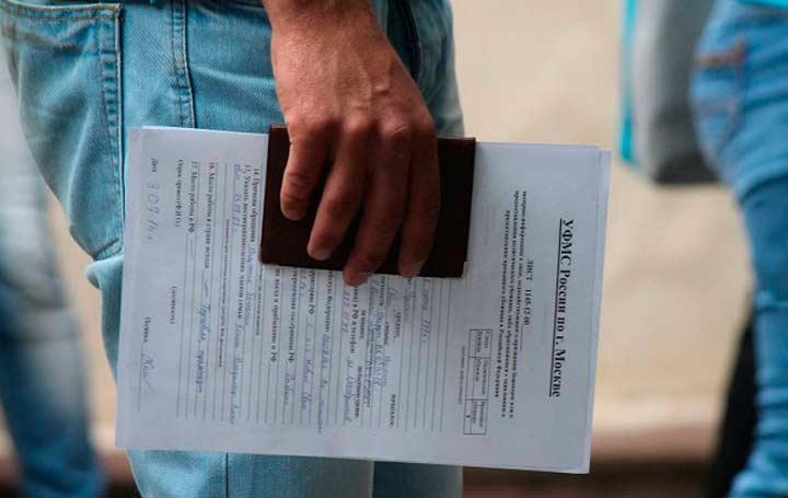 Документы для оформления временной регистрации по месту пребывания