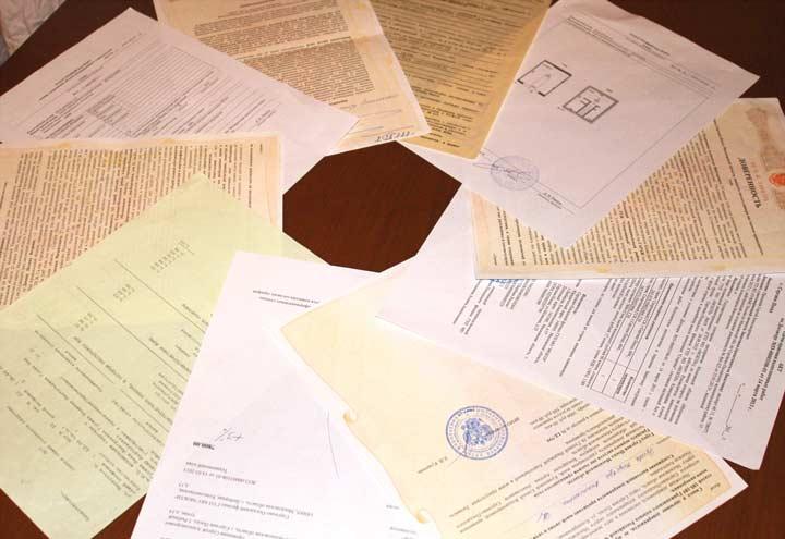 Документы