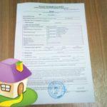 Кадастровый паспорт объекта недвижимости: содержание, образцы