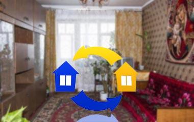 Комната, квартиры и обмен