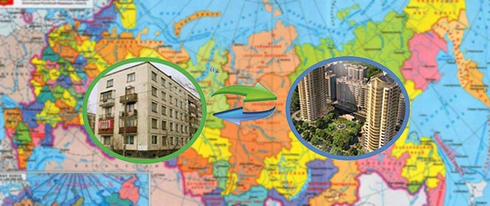 Обмен квартир и карта РФ
