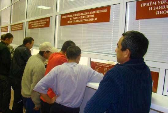Обращение в миграционный центр