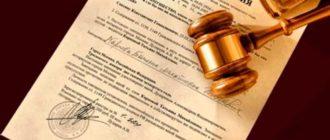 Основные пункты договора дарения
