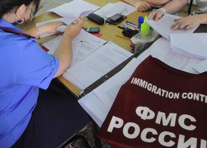 Оформление регистрационных документов