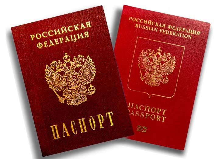 ПАспорт РФ необходим для віписки добровольной из квартирі