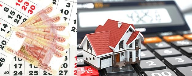 Дни, деньги и недвижимость