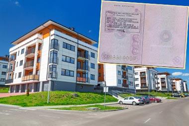 Малоэтажные дома и прописка РФ