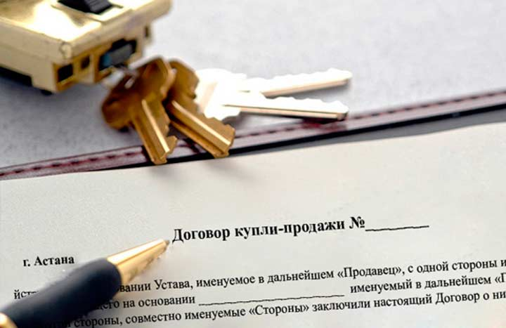 СПравка о составе семьи нужна при сделках купли-продажи недвижимости
