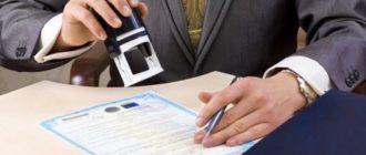 Как признать право собственности