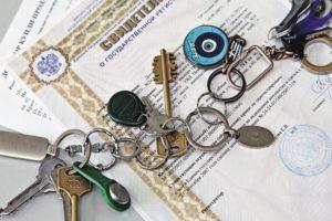 Документы на квартиру и ключи