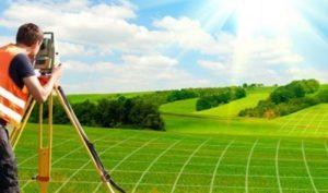 Разграничение земельного фонда