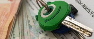 аванс за крайний месяц – одноразовая оплата суммы