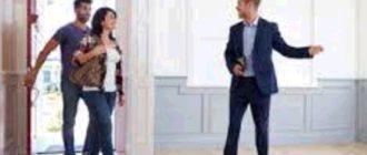 - применить в качестве инструментов воздействия некоторые приёмы из психологии;
