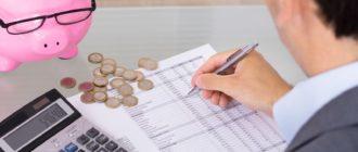 - кредитная заявка с указанием определённой суммы и периода;