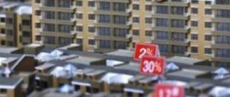 - дозволение органов опеки и попечительства при случае – несовершеннолетний – владелец жилья.