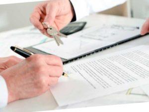 - покупающая сторона оформляет ипотеку на покупку объекта недвижимости и ждёт банковского одобрения;