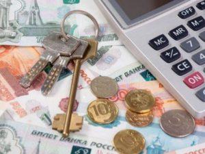 залог – гарантия платы за крайний месяц