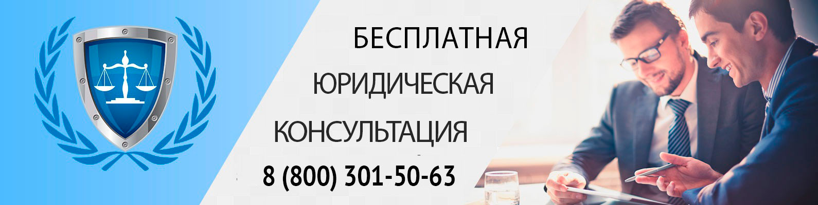 prodatkvartiry.ru-banner